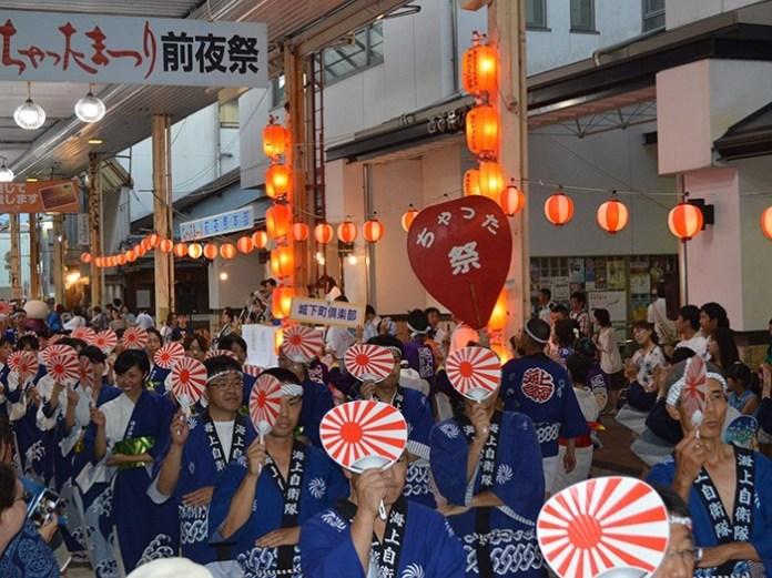 港口舞鶴chatta祭典