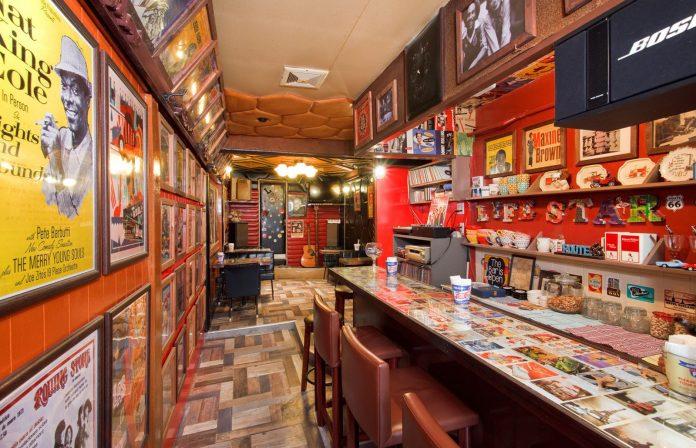 Groovy Music Bar 1