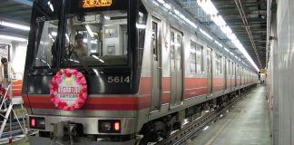 京都地鐵東西線