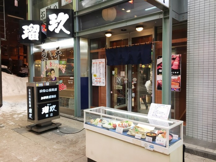 狸小路, 【北海道景點】札幌狸小路商店街自由行必看 (必吃美食、必逛商店)