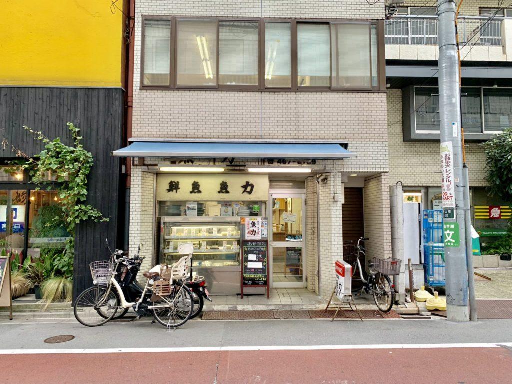 , 【東京美食】澀谷2020必吃16大美食餐廳推薦(瑞兆豬排飯、一蘭拉麵、澀谷車站、午晚餐)