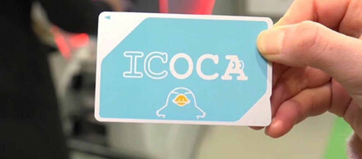 icoca, 【關西交通】ICOCA交通卡:2020使用範圍、優惠、儲值、退卡攻略(Hello kitty、原子小金剛特別版)