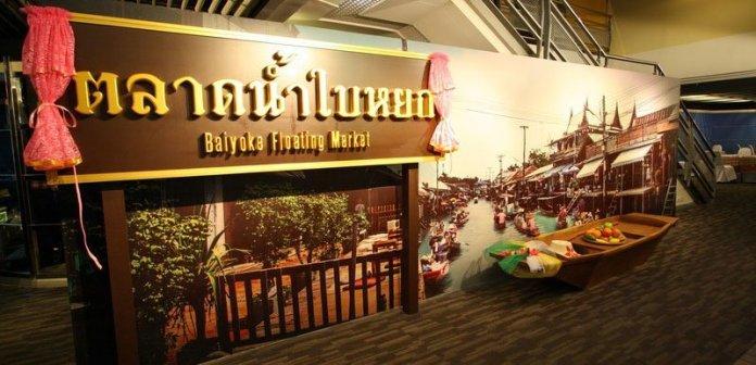 彩虹水上市場 Baiyoke Floating Market 3