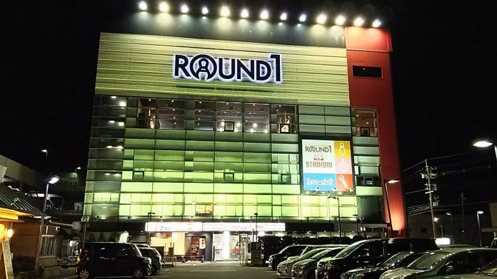 Round One Stadium