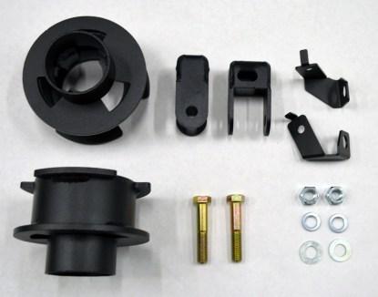 Kit #108033 – 2011-2016 Ford F250/F350/F450 Superduty 4×4 – 2.5″ Front Level Kit