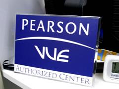 ピアソンVUEのテストセンター開設