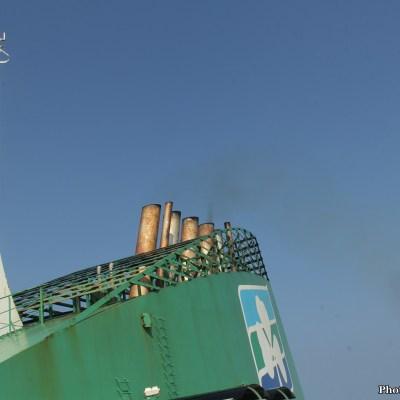 Ferry smokestacks