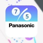 楽しく素数が学べる学習アプリ【Panasonic Prime Smash!】