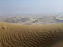 Sand dunes of Huacachina!