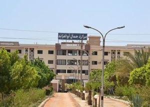 مستشفى ابو العزايم مستشفى علاج الادمان