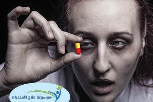 مراحل علاج ادمان الترامادول علاج الترامادول