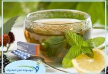 علاج الترامادول فى المنزل بالأعشاب والدعم الدوائي