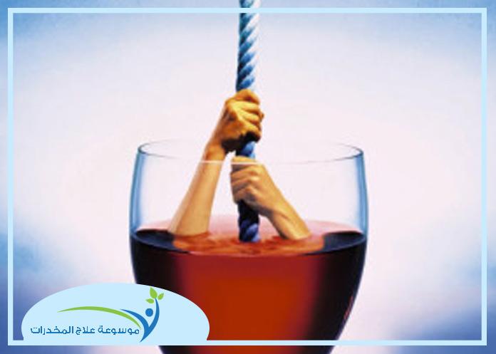 اضرار الخمر