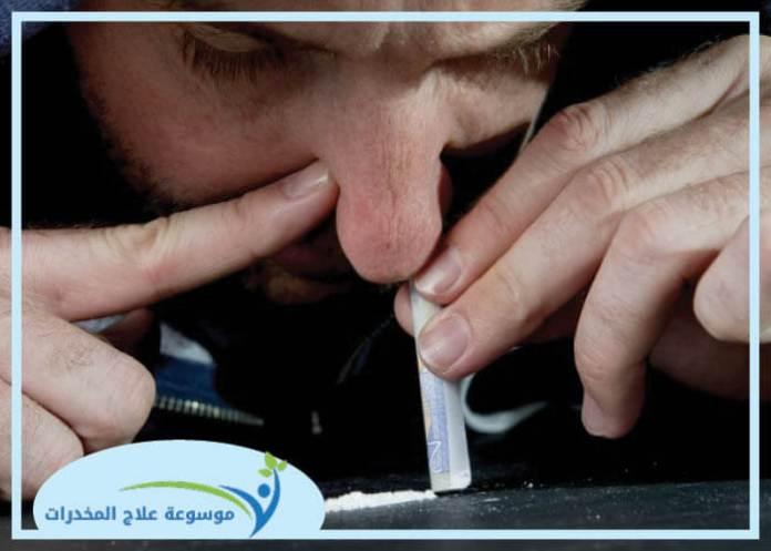 الاعراض الانسحابية للكوكايين