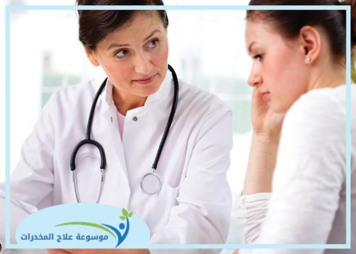علاقة الاطباء و المدمنين