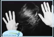 الفرق بين الأكتئاب طويل الأجل و الشعور بالتعاسة