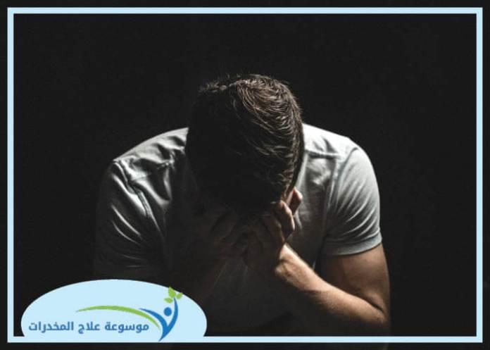أعراض إدمان الترامادول