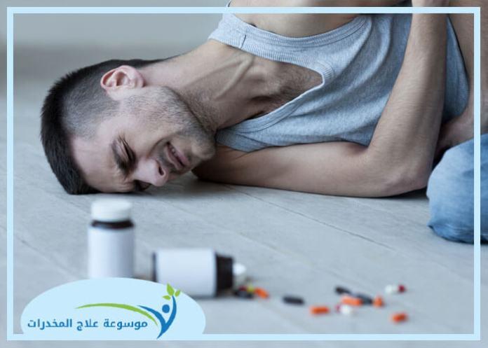 إدمان العقاقير والوصفات الطبية
