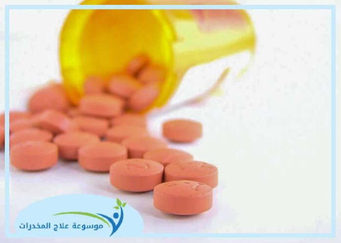 أدوية تساعد على التخلص من الترامادول