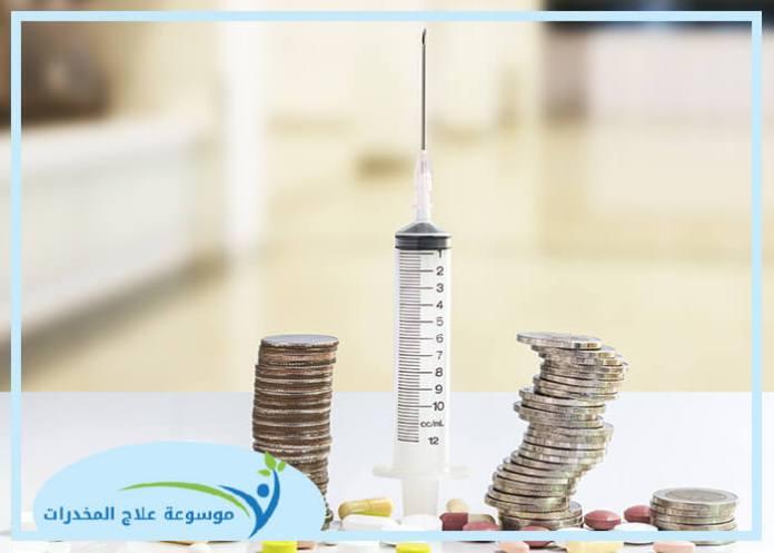تكاليف علاج ادمان المخدرات في الكويت