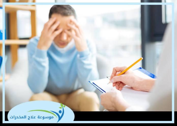 دور مركز علاج الإدمان في الكويت في التعافي من المخدرات