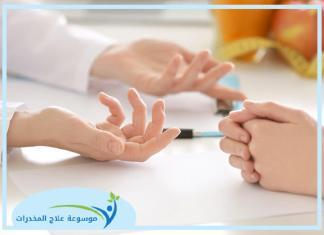 كيف يتم علاج الإدمان في عمان
