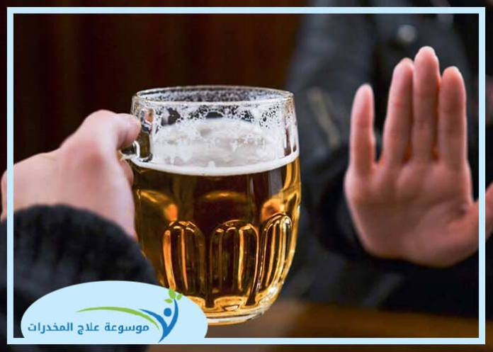 ادمان-البيرة
