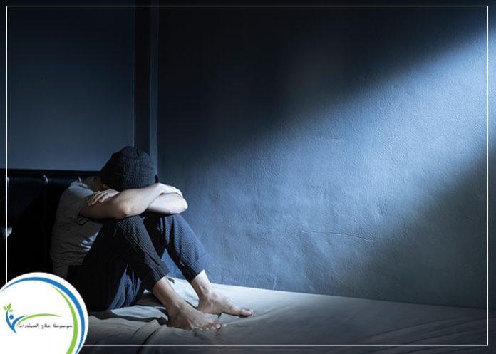 اعراض الحالة النفسية السيئة