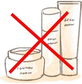 保湿剤のヒルドイドクリームで美容効果は間違い