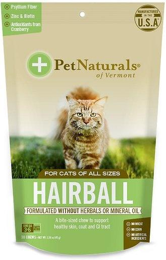 PNV Hairball Treats