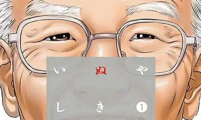 O mangá Inuyashiki, do mesmo criador de Gantz, está chegando aos seus momentos finais no Japão. O título chegará em breve nas bancas brasileiras.