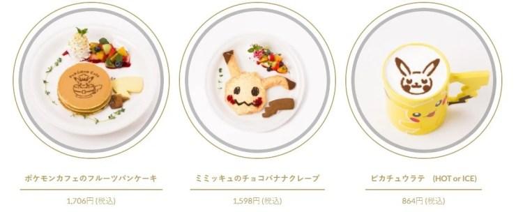 Pokémon Cafe | Cafeteria oficial de Pokémon será inaugurada no Japão