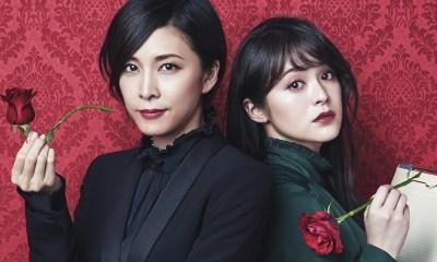 Miss Sherlock | Saiba tudo sobre a adaptação asiática da HBO