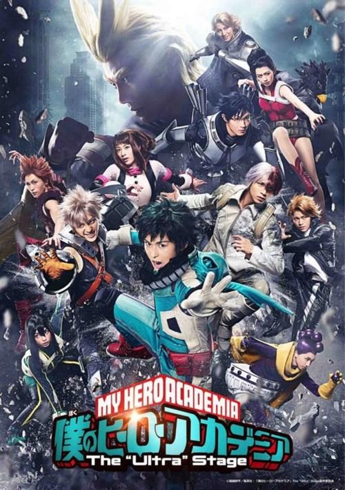 My Hero Academia   Divulgado trailer do musical Ultra Stage. Confira!