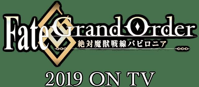 Fate/Grand Order | Trailer revela visual do novo anime