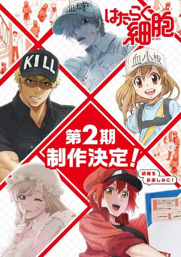Cells at Work! | 2ª temporada do anime é anunciada. Confira o trailer