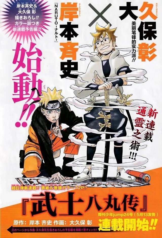 """Samurai 8   Naruto """"invoca"""" personagem de novo mangá de Kishimoto em anúncio"""