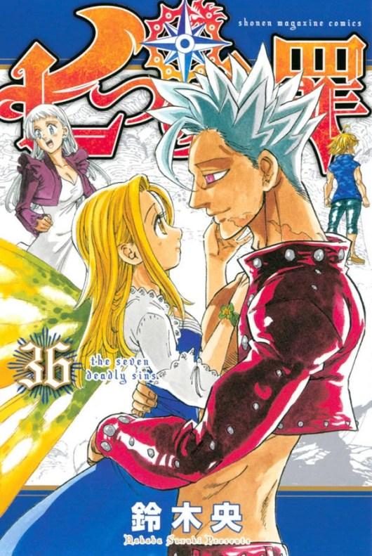 The Seven Deadly Sins (Nanatsu no Taizai) | Mangá chegará ao fim na próxima semana