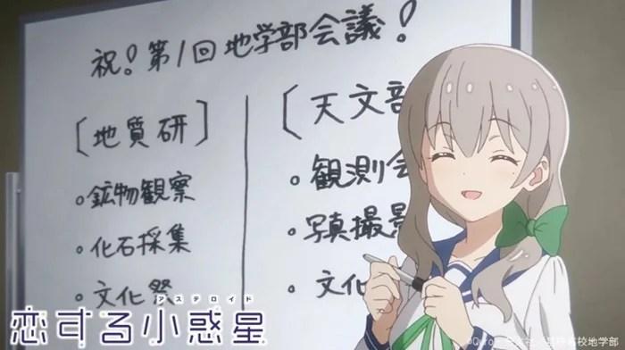 Koisuru Asteroid | Divulgado o primeiro vídeo promocional do anime