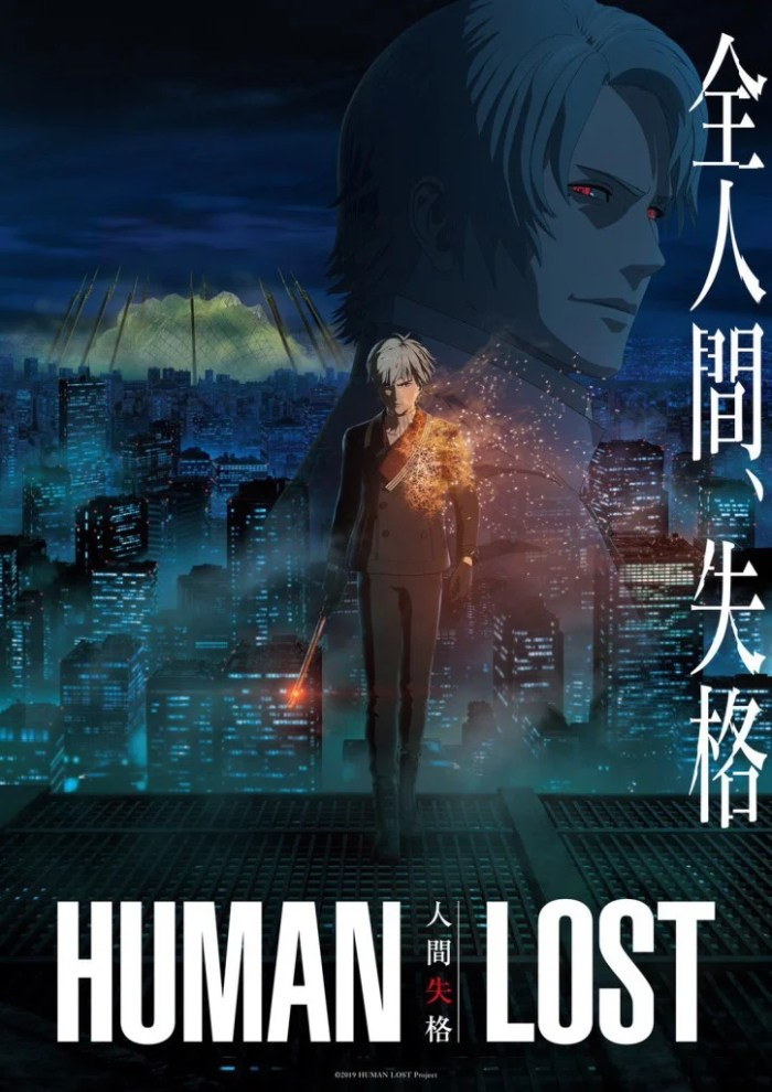 Human Lost | Confira o novo trailer do filme anime