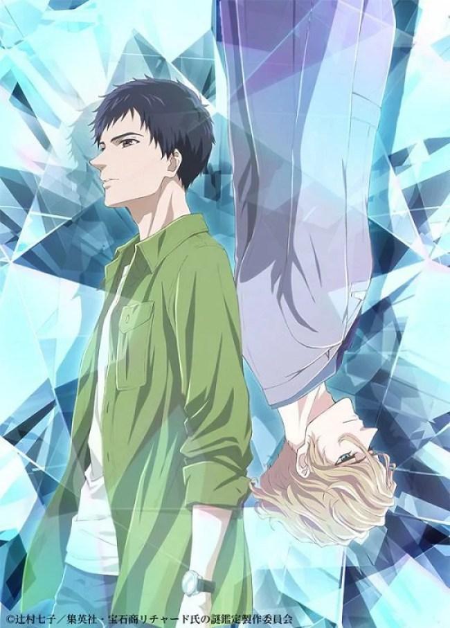 The Case Files of Jeweler Richard | Confira a nova imagem promocional do anime