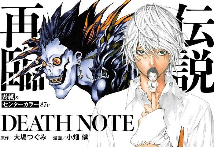 Death Note | One-shot será lançado no Japão em fevereiro