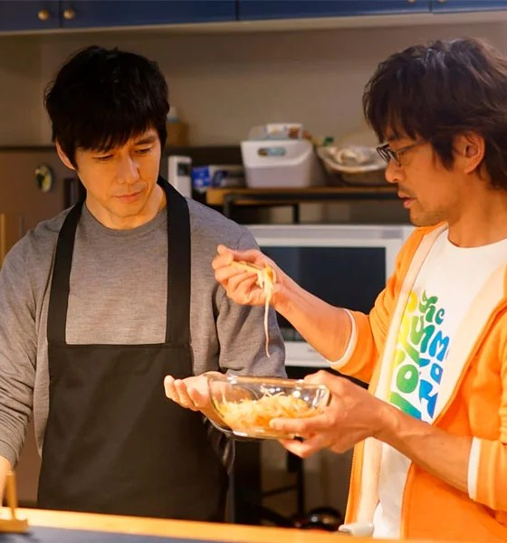 What Did You Eat Yesterday? | Manga BL ganha filme live-action em 2021