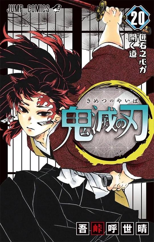 Capa do volume 20 de Demon Slayer Kimetsu no Yaiba