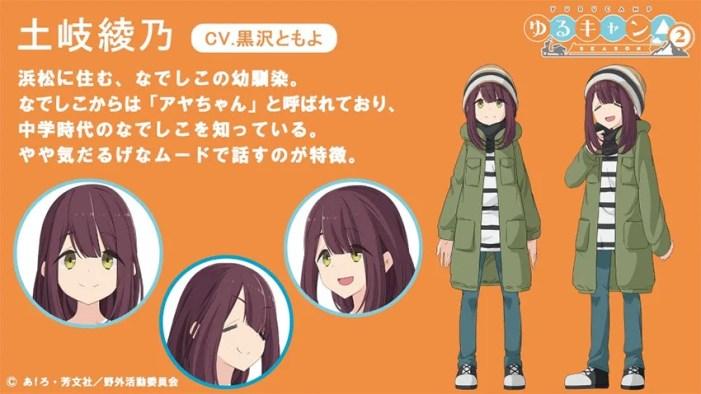 Yuru Camp | 2ª temporada do anime terá nova personagem no grupo