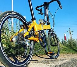Dahon Folding Bikes | 0% finance | Free delivery | Tredz Bikes
