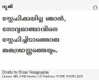 Download Download Malayalam Font - treephoenix