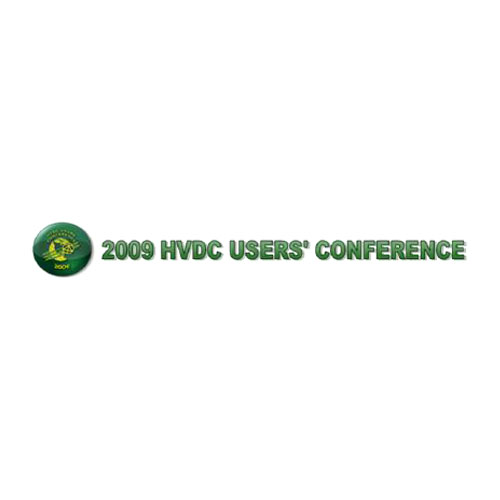 logo_hvdc