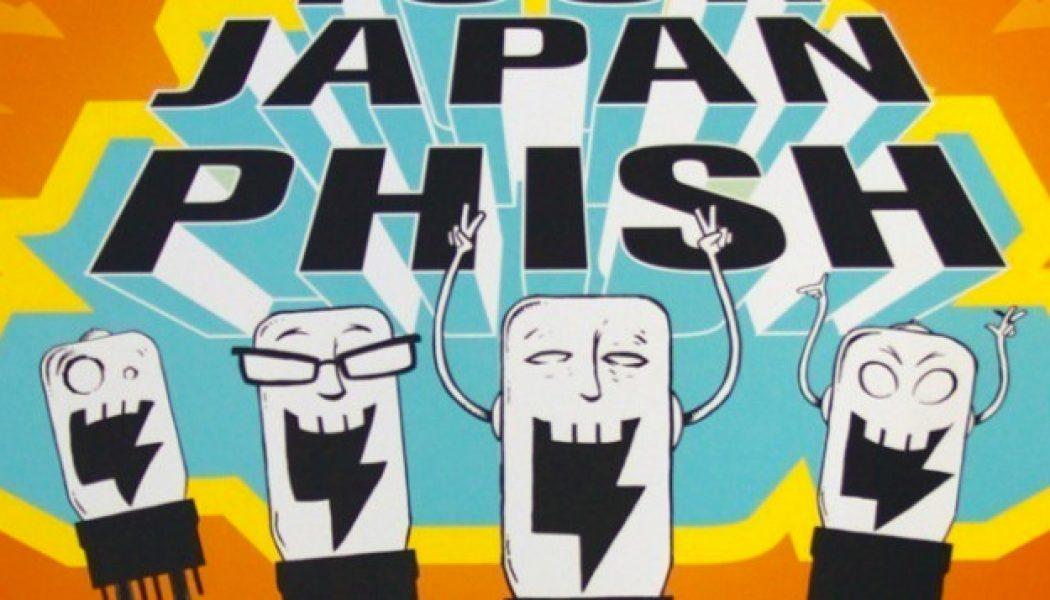 Phish Japan Summer Run