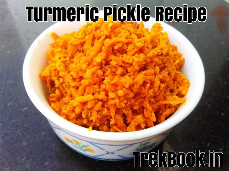 Turmeric pickle (हळदीचे लोणचे) olya haldiche lonche